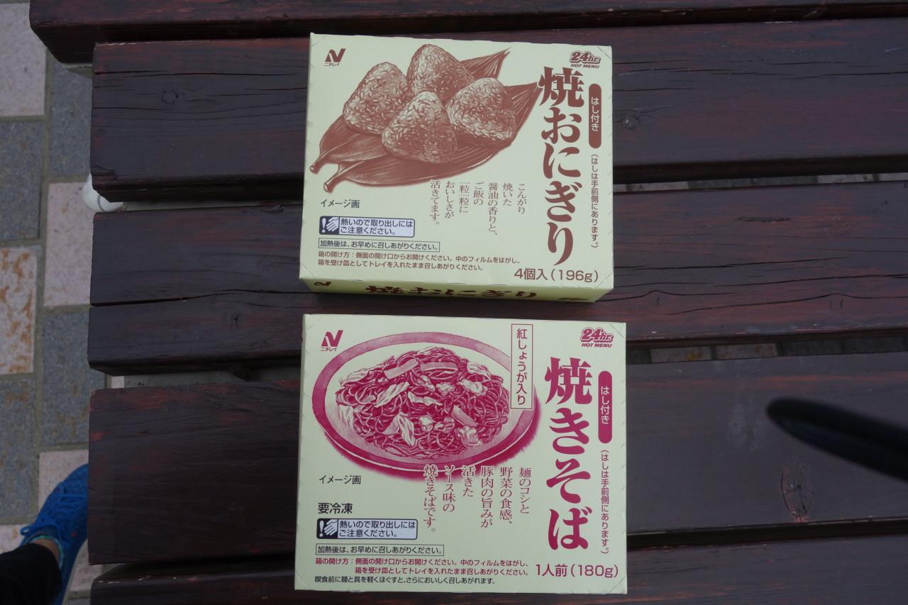 上野ファーム