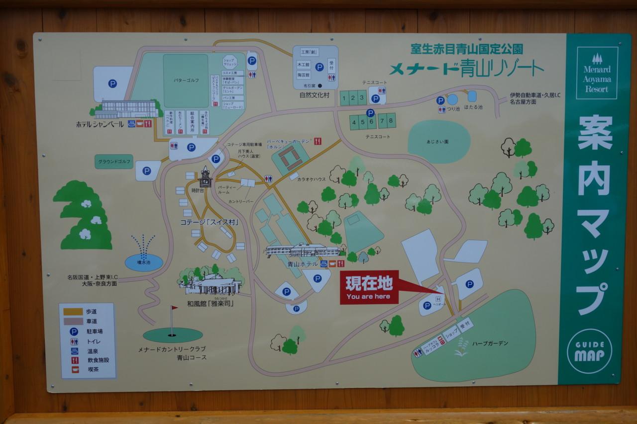 青山リゾート
