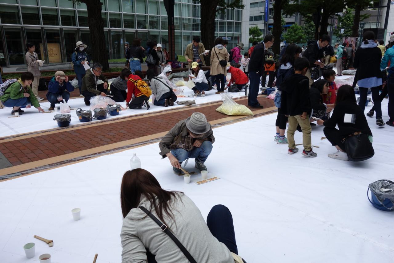 札幌フラワーカーペット