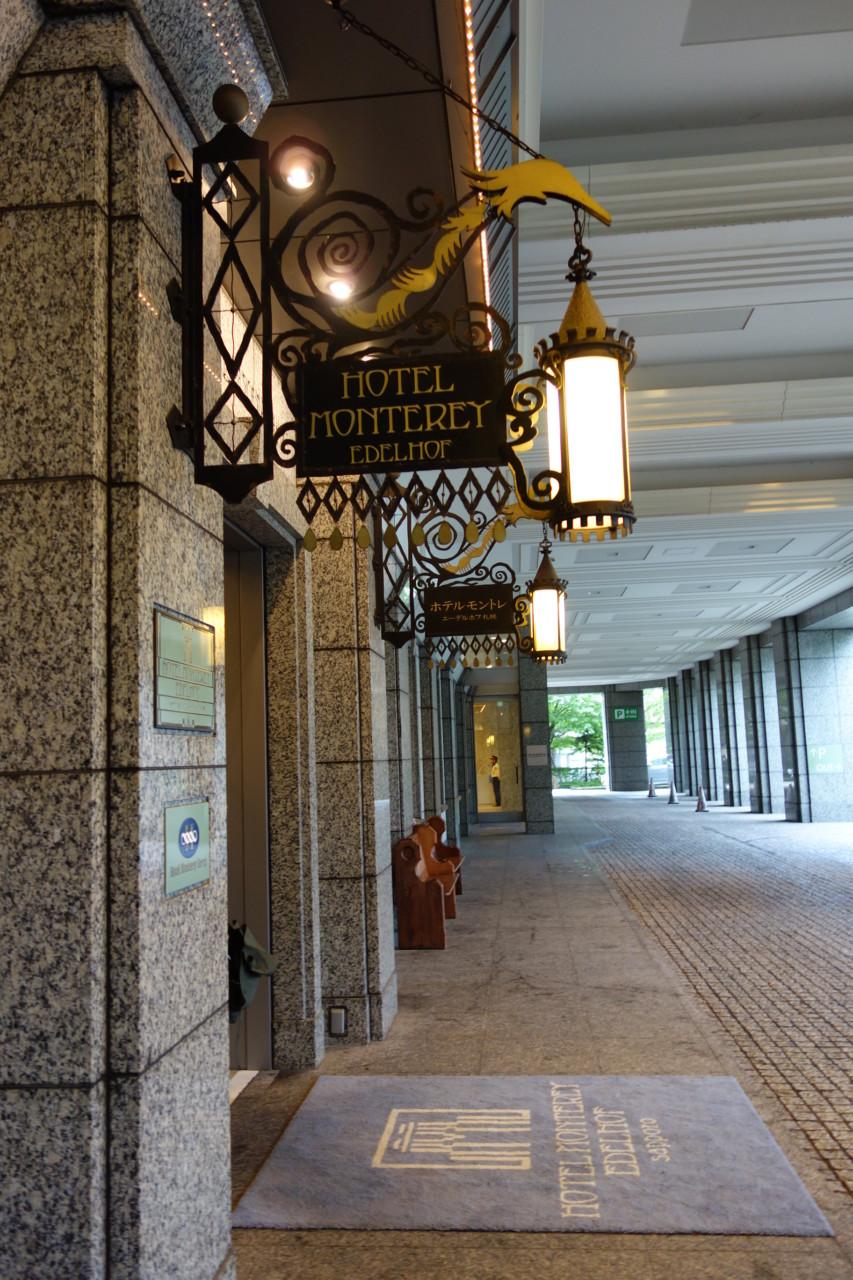 ホテルモントレーのスパ