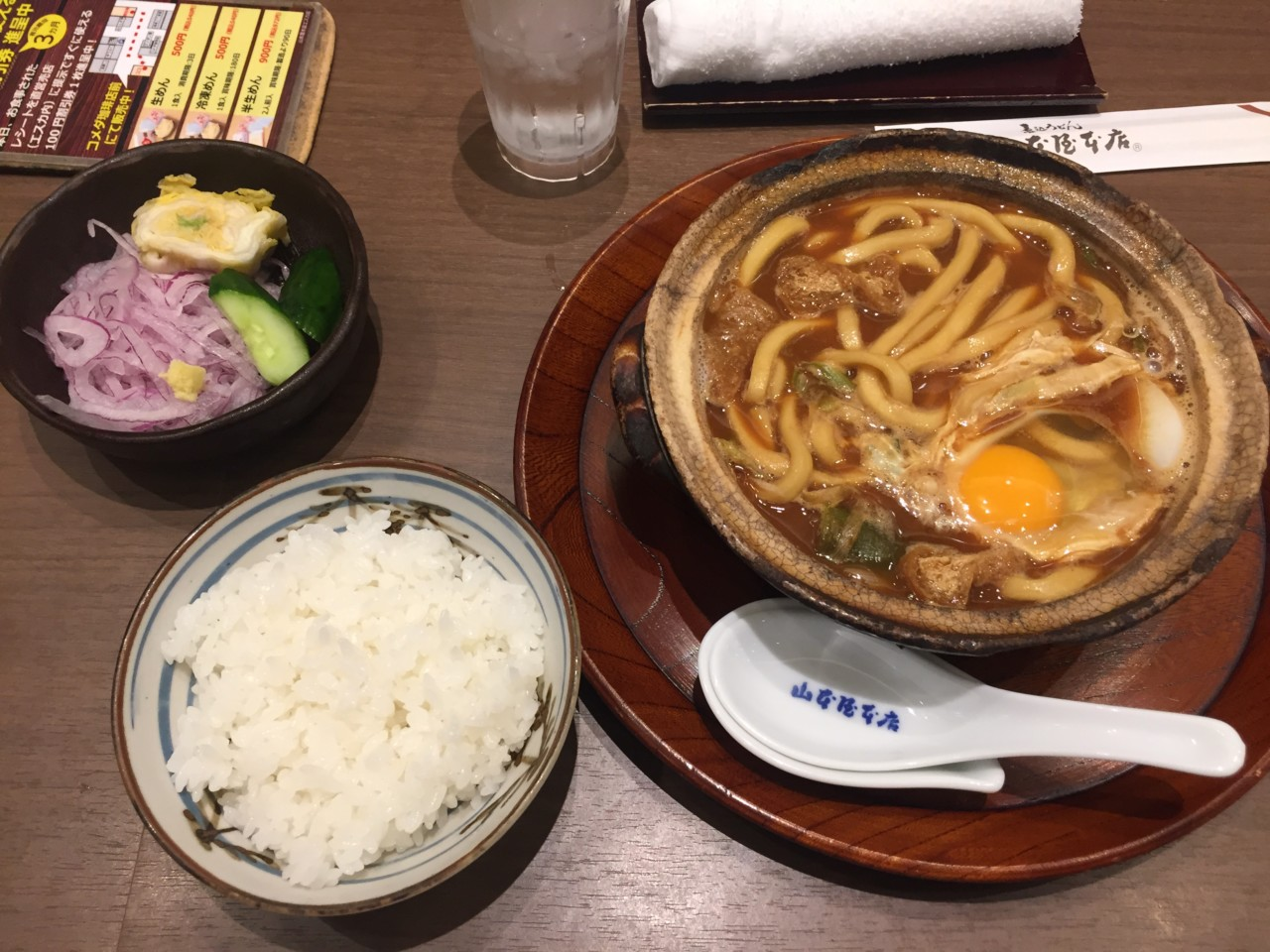 山本屋本店in名古屋