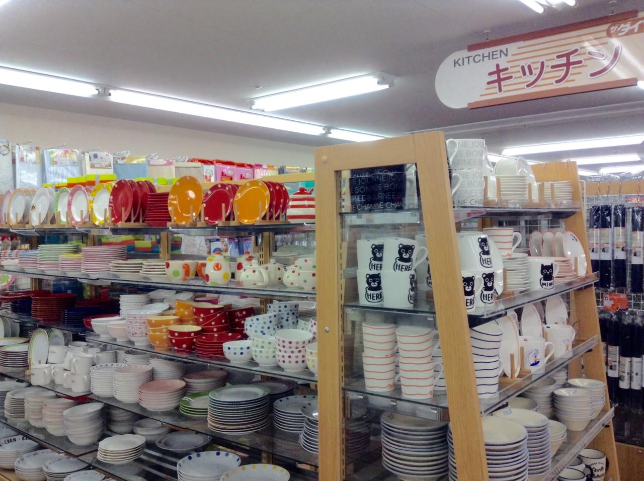 DAISO札幌