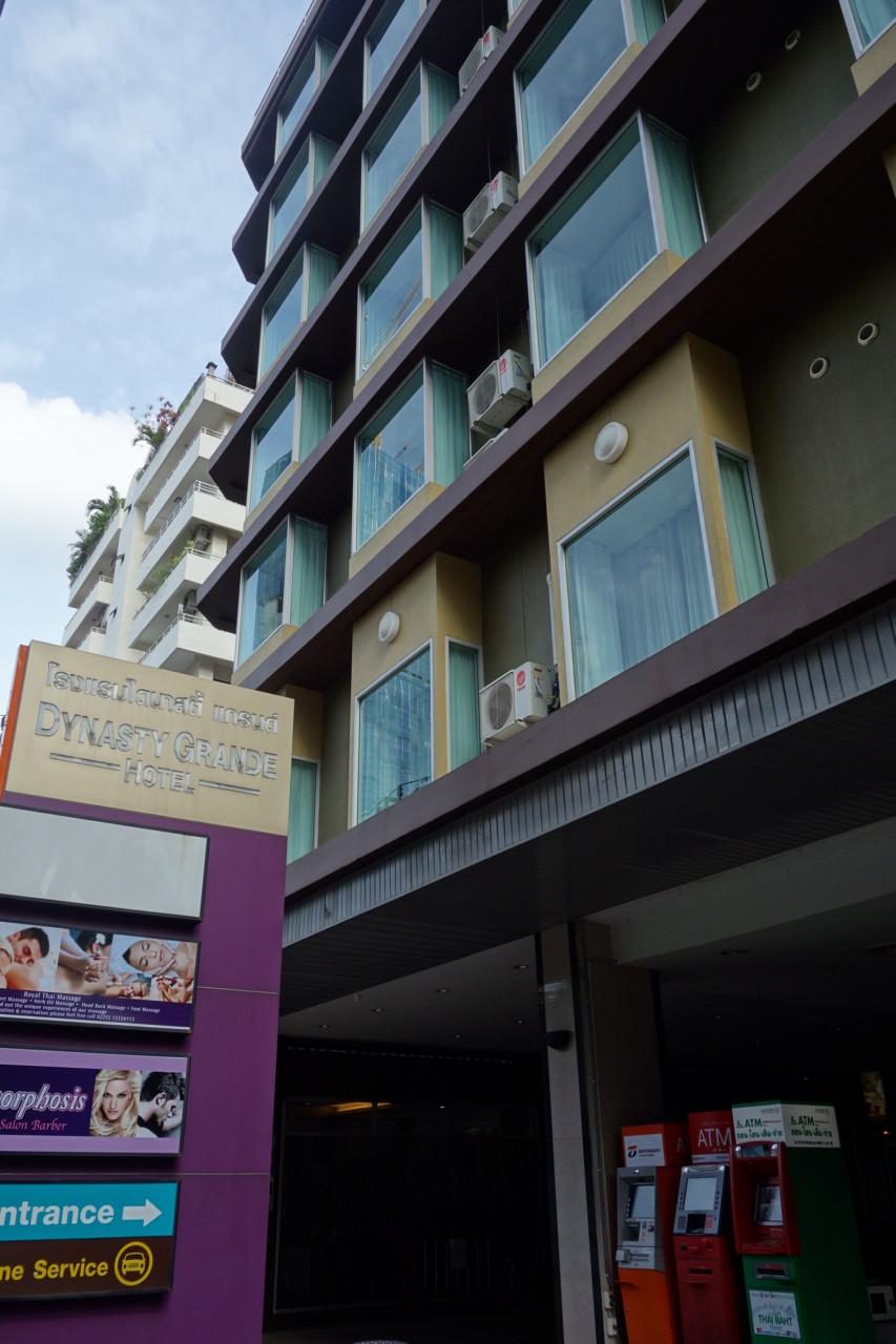 ダイナスティ グランデホテル