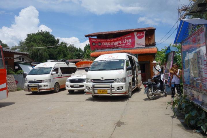 チェンマイからパーイへバス移動