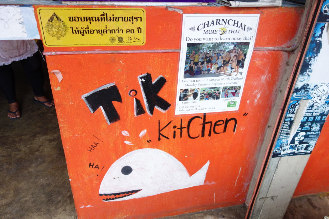 Tik Kitchen