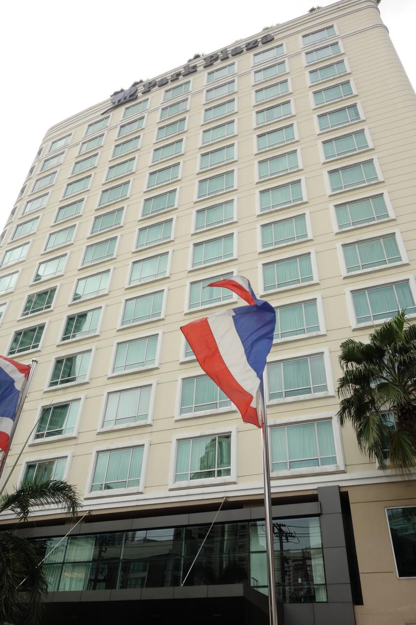 パークプラザスクンビットホテル