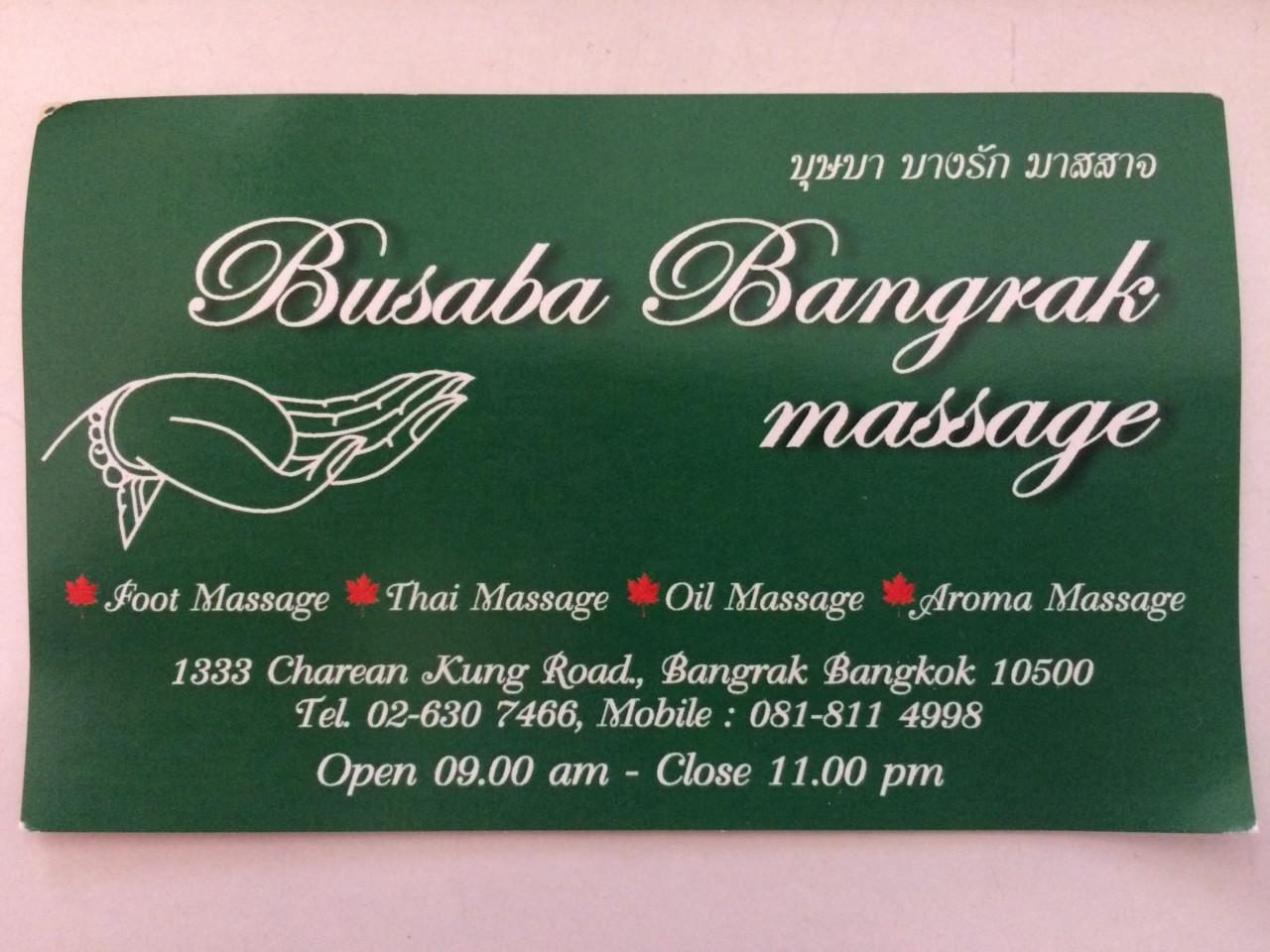 busaba bangrak massage