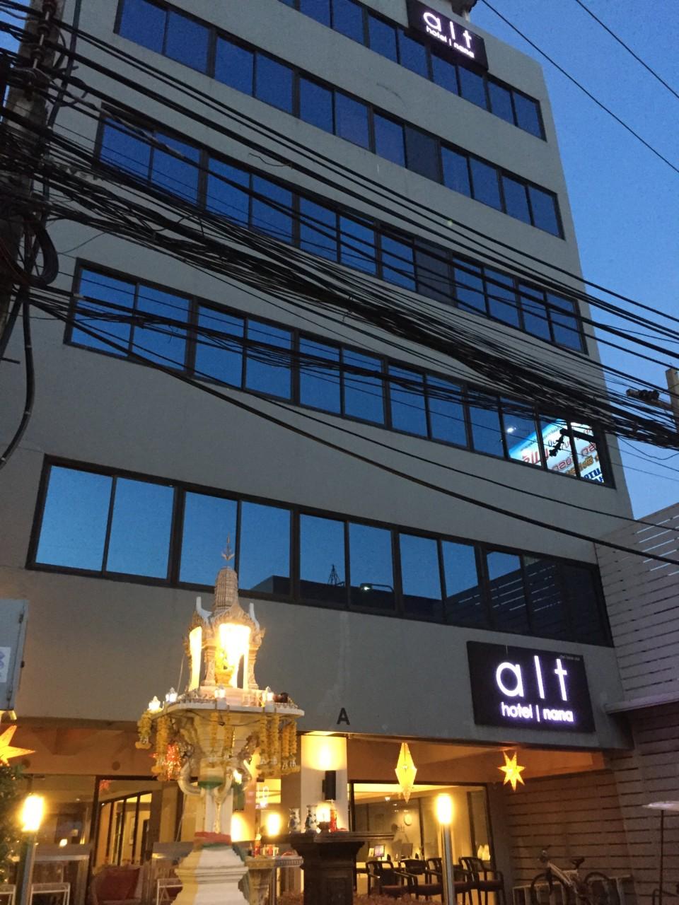 オルトホテルナナホテル