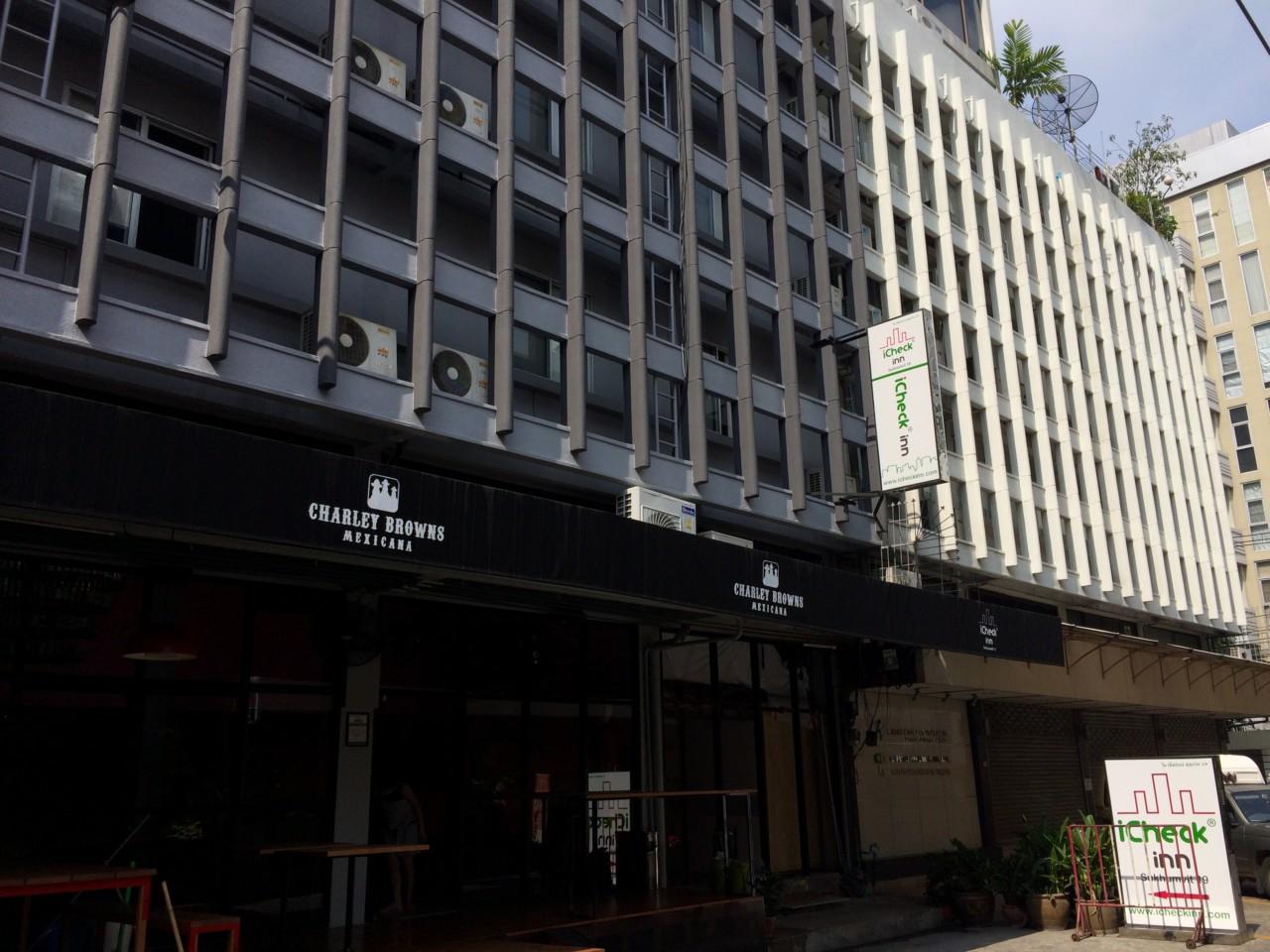 アイチェック イン スクンビット 19ホテル