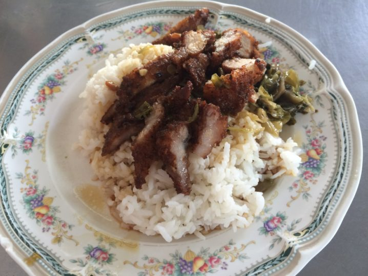 Kha Mu Trok Sung Restaurant