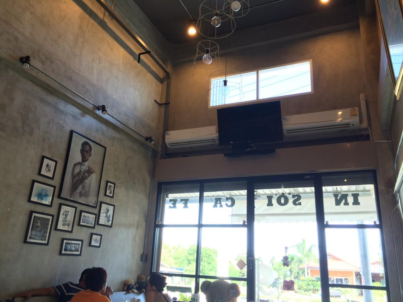 In Soi Cafe