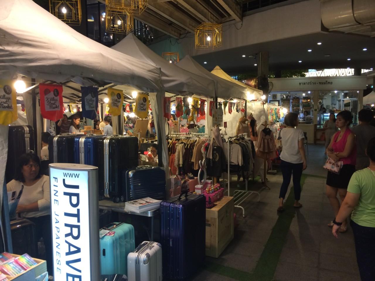 K Village Shopping Mall