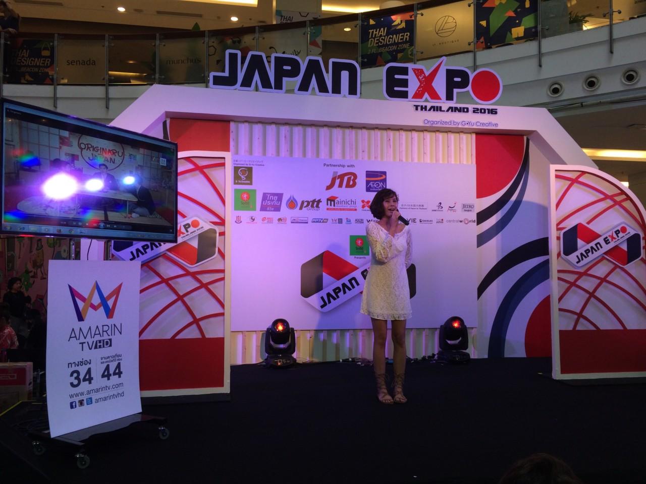 タイのJapanEXPO2016